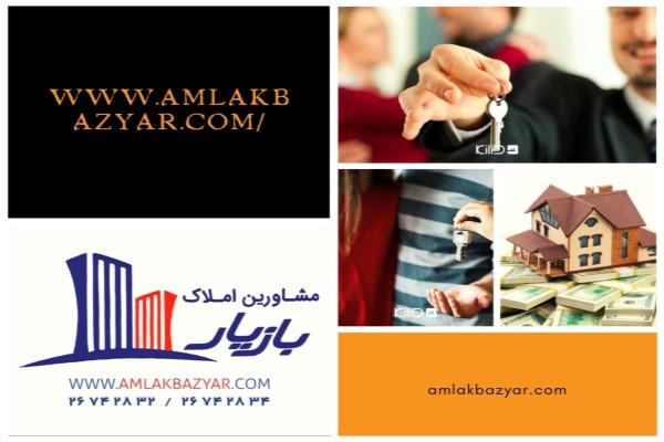 نرخ اجاره خانه در تهران