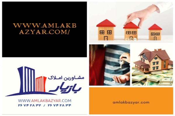 نحوه خرید آپارتمان در تهران