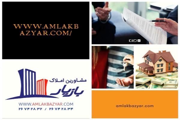 خرید آپارتمان نوساز در تهران