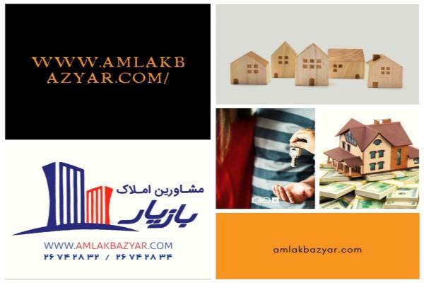 اجاره آپارتمان چند سال ساخت در سعادت آباد