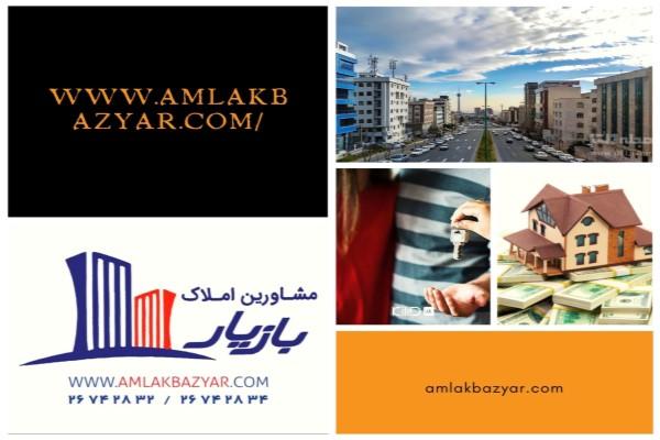 اجاره و رهن آپارتمان در سعادت آباد