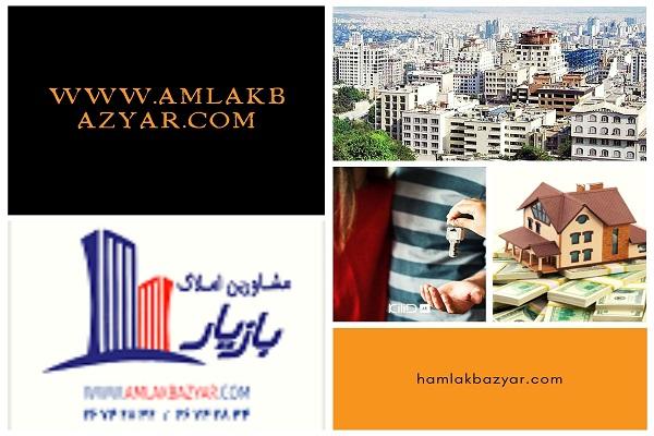 خرید و فروش آپارتمان در سعادت آباد