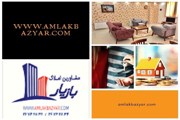اجاره آپارتمان 100 متری در تهران