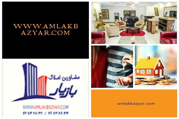 رهن و اجاره آپارتمان در تهران