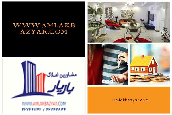 نرخ اجاره آپارتمان در تهران
